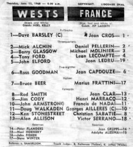 1968 Wests v France 1 pro