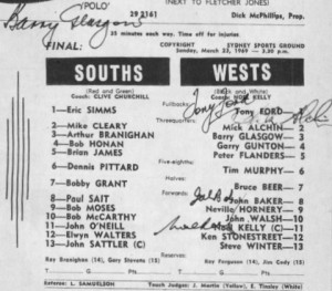 1969 progams Wests v Souths pre season final