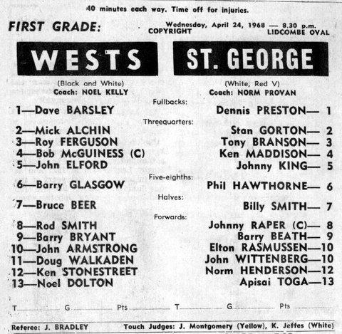 1968 Wests v Saints pro 1