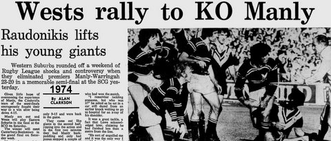 Manly beaten by Wests 1974