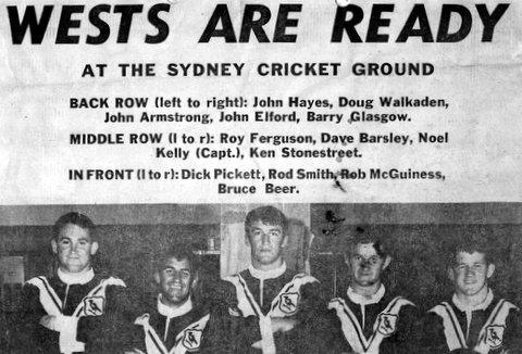 1967 Team photo 1