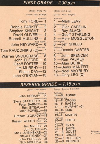 1974 JC first 1st grade game