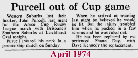 1974 amco cup story