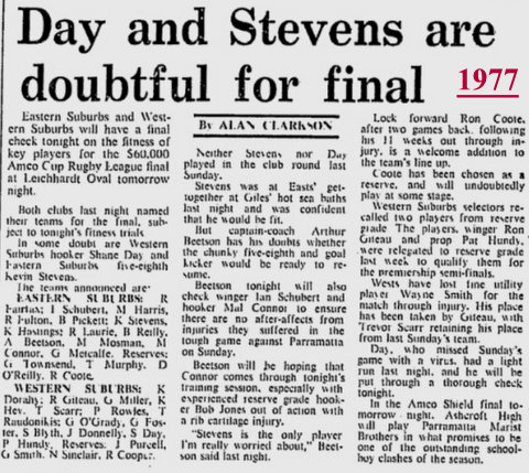 1977 amco cup final story day out.