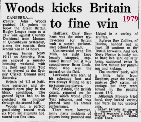 1979 story GB v Monaro
