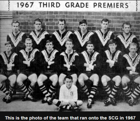 1967 3 rd grade team photo