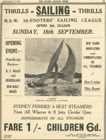 1938 program 2