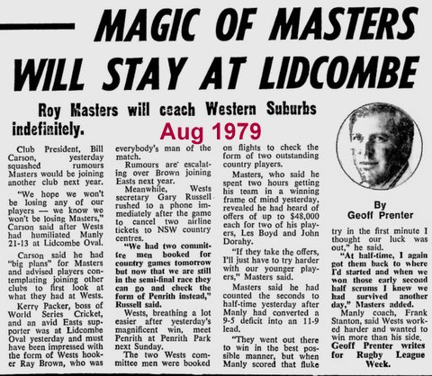 Roy masters staying at Lidcombe Oval 1979