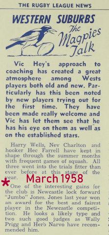 1958 story about doug rln