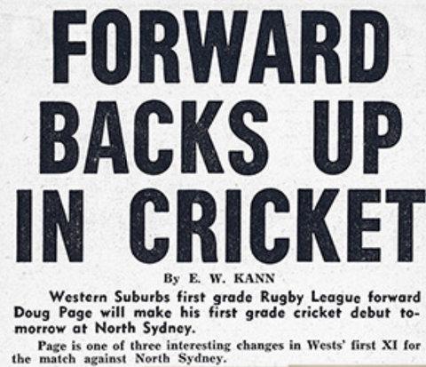 1965 wests cricket